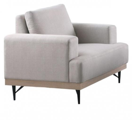 Shelby Chair main image