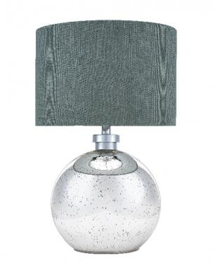 MINI LUNA TABLE LAMP SILVER main image