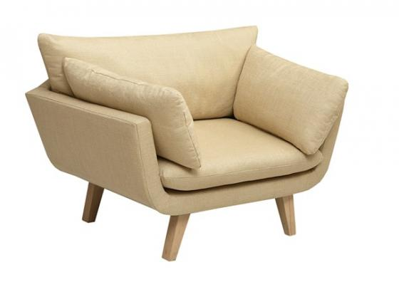 Kendall Lounger main image