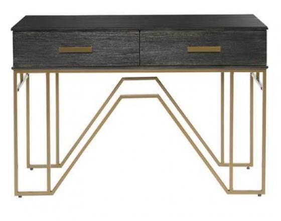 Paragon Console Table main image