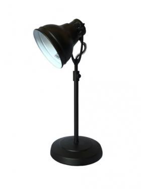 Black Task Lamp main image