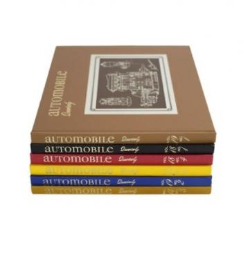 Automobile Book Set