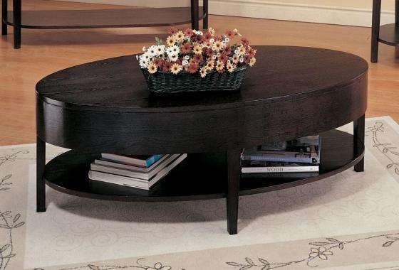 Oval Round Dark Coffee Table main image