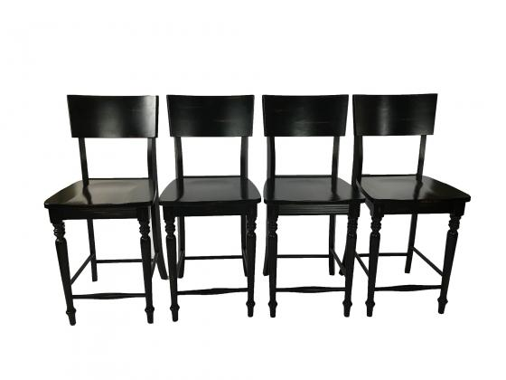 Set of Four Counter Height Chairs main image