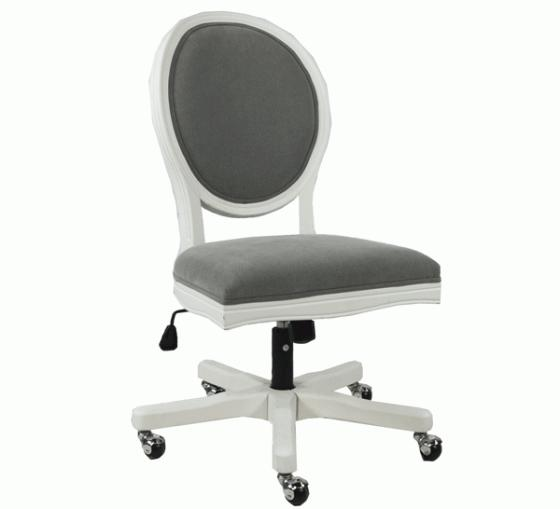 Sequin Back office Chair  main image