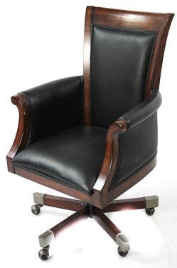 Mahogany & Black Leather Chair main image