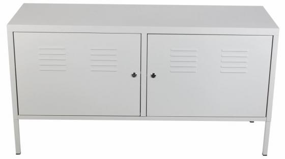 White Metal Console Locker main image