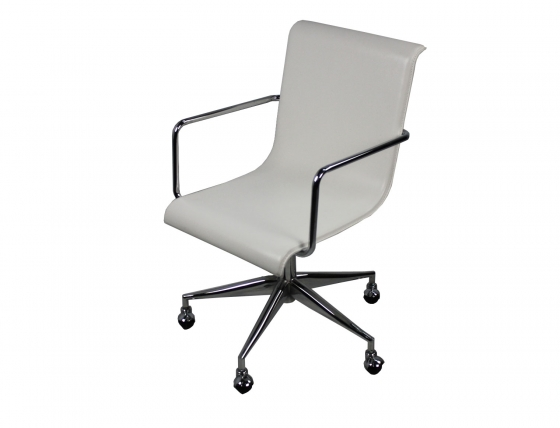 White Office Chair main image