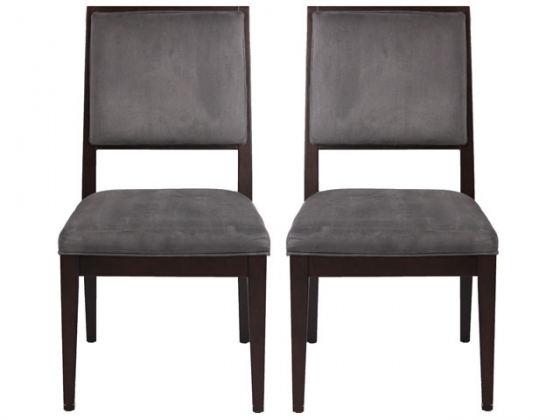 Charcoal Side Chairs (2) main image