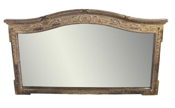 Arched Mirror main image