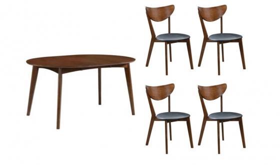 Mid-Century Modern Dining Set main image