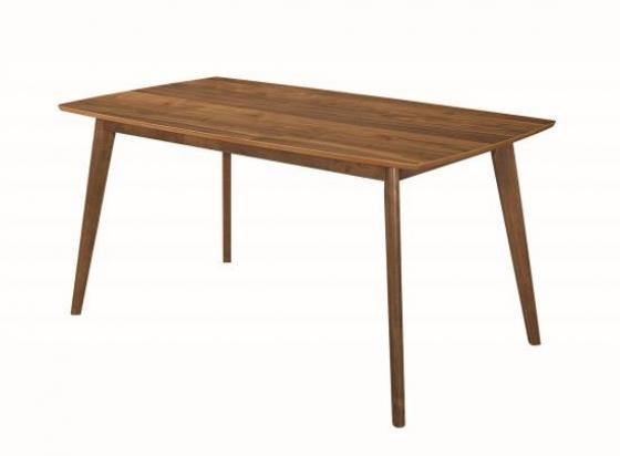 Sasha Walnut Rectangular Dining Table main image