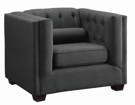 Cairns Sofa Chair