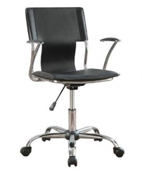 Office Chair main image