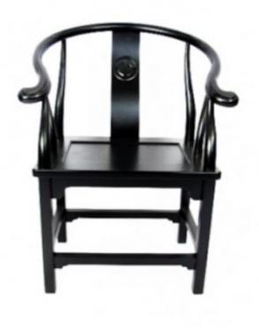 Black Square Armchair main image